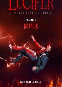 Lúcifer - 5ª Temporada