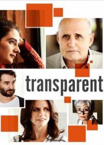 Transparente - 1ª Temporada