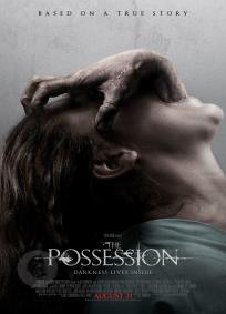 Possessão (2012)