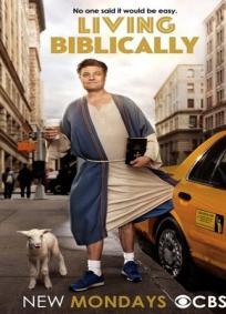 Living Biblically - 1ª Temporada