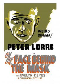 Máscara de Fogo