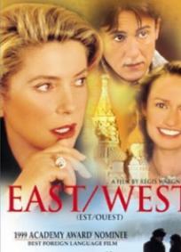 Leste Oeste- Amor no Exílio