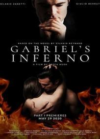 O Inferno de Gabriel - Parte 1