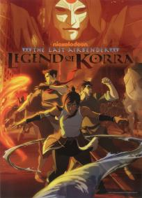Avatar: A Lenda de Korra - 1ª Temporada