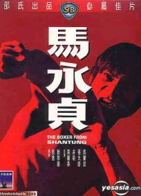 O Assassino De Shangtung