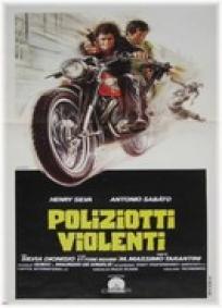 Policiais Violentos