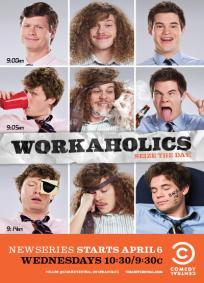Workaholics - 1a Temporada