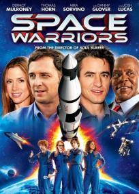 Guerreiros no Espaço