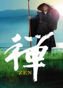 Zen - A vida do mestre Dogen Zenji
