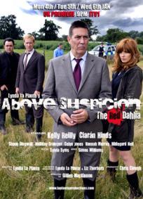 Above Suspicion 2 - The Red Dahlia
