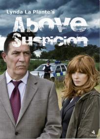 Above Suspicion 4 - Silent Scream