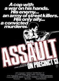 Assalto à 13ª DP (1976)