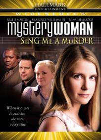 Uma Mulher Misteriosa - A Canção de Um Crime   Contrato Com a Morte