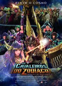 Os Cavaleiros do Zodíaco - A Lenda do Santuário