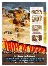 O Ladrão de Bagdá (1940)