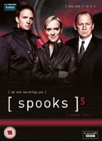 Dupla Identidade/Spooks - 5ª Temporada