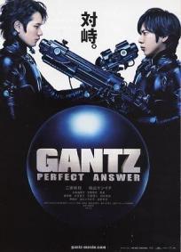 Gantz - Perfect Answer (P)