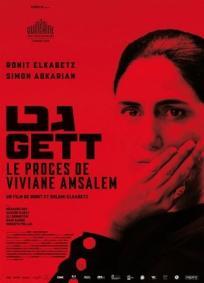 Gett - The Trial Of Viviane Amsalem