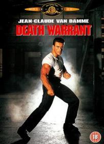 Garantia de Morte