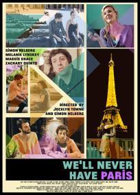 Nós Nunca Teremos Paris