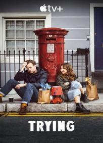 Trying - 1ª Temporada
