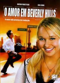 O Amor em Beverly Hills