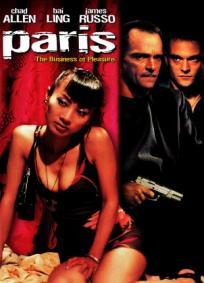 Paris (2003)