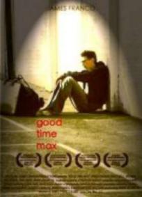 Good Time Max