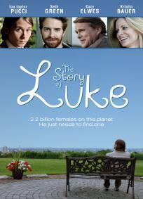 A História de Luke