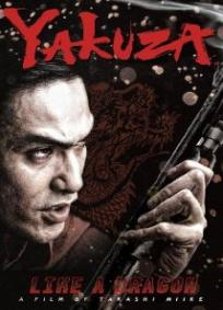 Yakuza - Like a Dragon