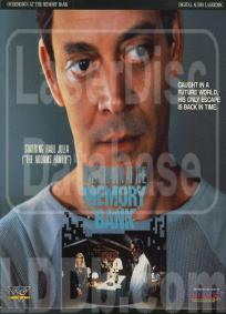 Projeto Casablanca - 1ª Temporada