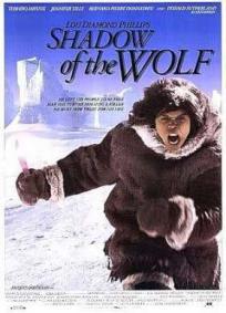 A Sombra do Lobo