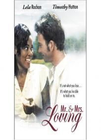 Quebrando as Regras (1996)