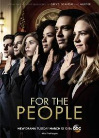 For the People - 1ª Temporada