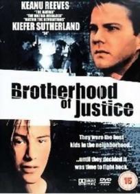 A Irmandade da Justiça