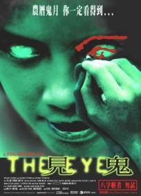 The Eye - A Herança