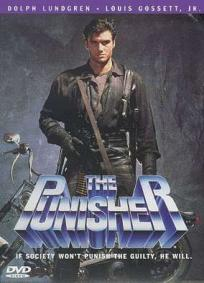 O Justiceiro (1989)
