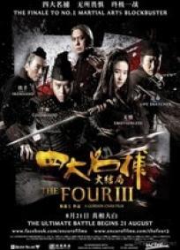 Os Quatro 3: A Batalha Final