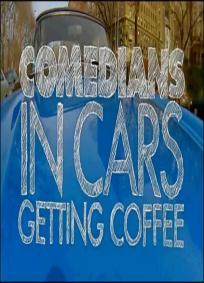 Comedians in Cars Getting Coffee - 1ª Temporada