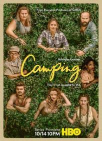 Camping - 1ª Temporada