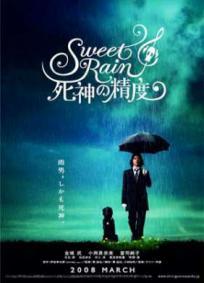 Sweet Rain - Accuracy of Death