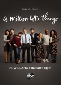 A Million Little Things - 1ª Temporada