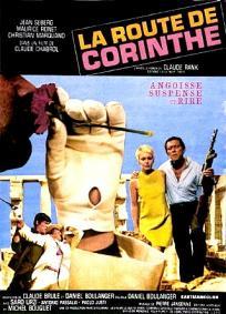 O Espião de Corinto