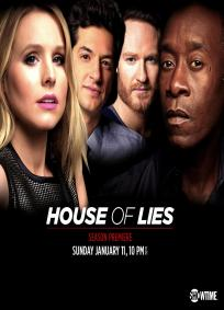 House of Lies - 4ª Temporada