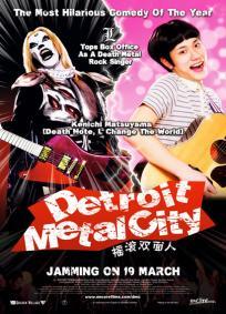 Detroit Metal City - Live Action