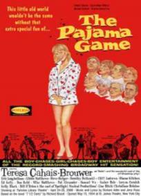 Um Pijama Para Dois