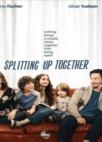 Splitting Up Together - 1ª Temporada