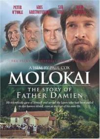 Damião - O Santo de Molokai