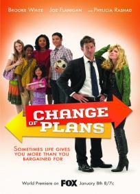 Mudança de Planos (2011)