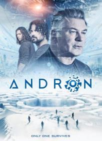 Andron - O Labirinto Negro